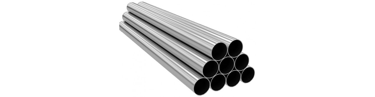 Kjøp billig stål fra Auremo